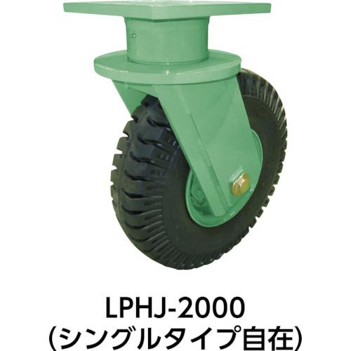 佐野車輌 超重量級キャスター シングル自在車 荷重2000kgタイプ(LPHJ2000)