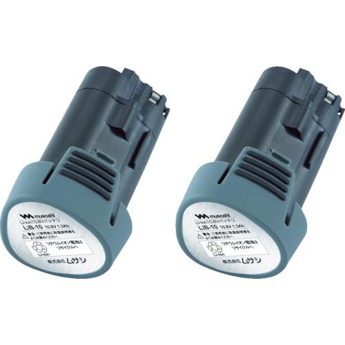ムサシ 充電式 伸縮スリムバリカンJr バッテリー2個付(PL30022B)