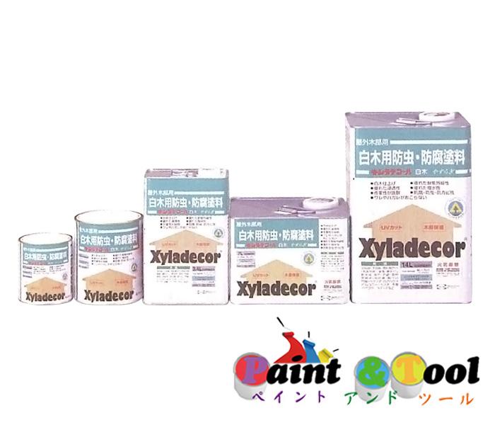 カンペハピオ キシラデコール白木やすらぎ ALESCO 3.4L 木部保護塗料 【カンペハピオ】