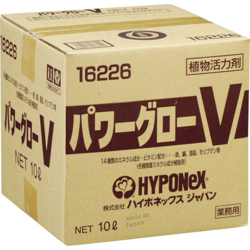 ハイポネックス 植物活動剤 パワーグローV(H017801)