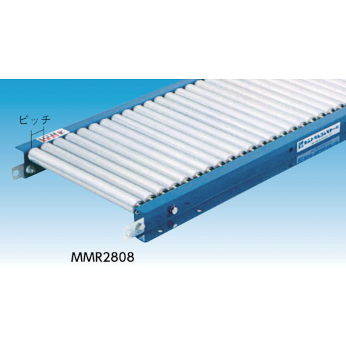 セントラル スチールローラコンベヤ MMR2808型 400W×30P(MMR2808400315)