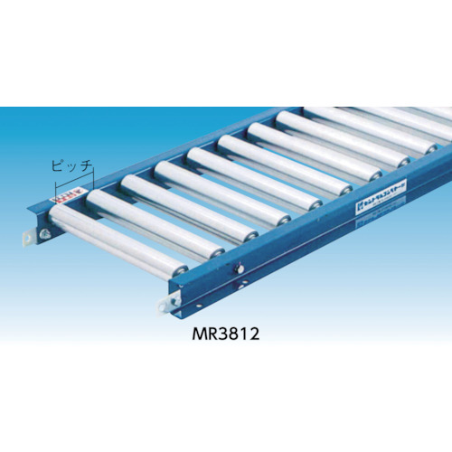 セントラル スチールローラコンベヤ MR3812型 300W×75P(MR3812300715)