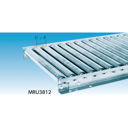 セントラル ステンレスローラコンベヤ MRU3812型 200W×75P(MRU3812200710)