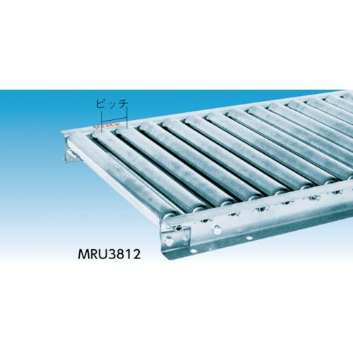セントラル ステンレスローラコンベヤ MRU3812型 300W×75P(MRU3812300715)