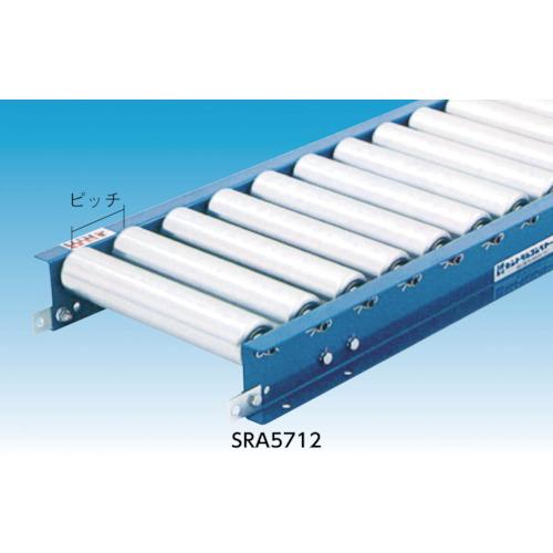 セントラル スチールローラコンベヤ SRA5712型 400W×75P(SRA5712400715)