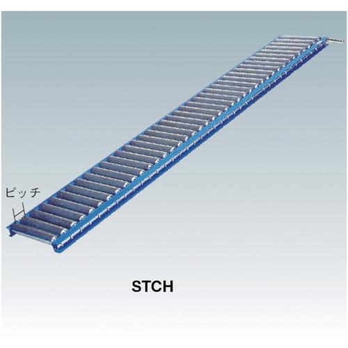 セントラル ロックフリーコンベヤ(ハンドル付) 1500L(STCH1500)