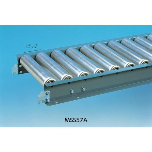 三鈴 スロットインローラコンベヤ MSS57型 径57.2X1.4T(MSS57A300715)