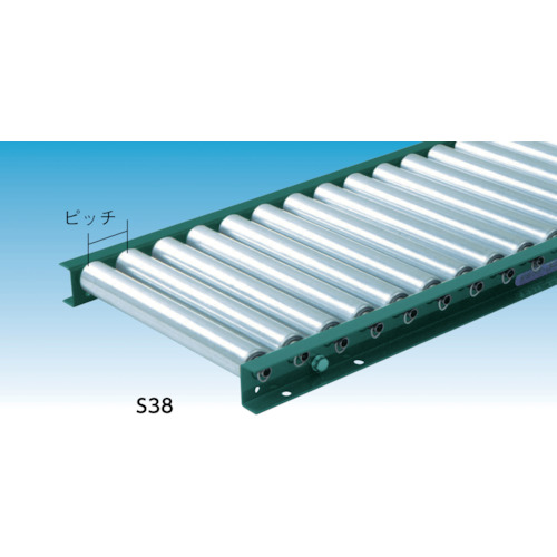 TS スチールローラコンベヤ Φ38.1XW400XP75X1000L(S38400710)