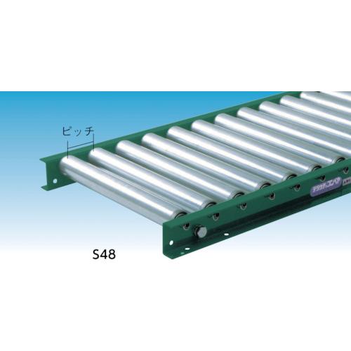 TS スチールローラコンベヤ Φ48.6XW400XP75X1000L(S48400710)