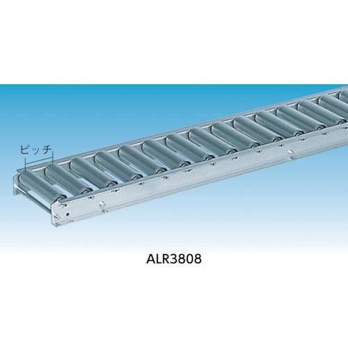 セントラル アルミローラコンベヤ ALR3808型 400W×50P(ALR3808400530)