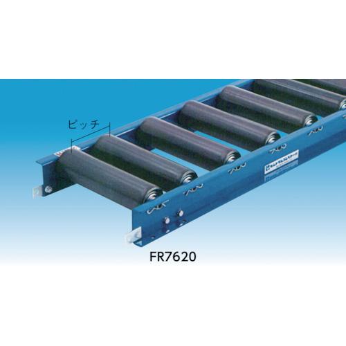 セントラル スチールローラコンベヤ FR7620型 400W×100P(FR7620401010)