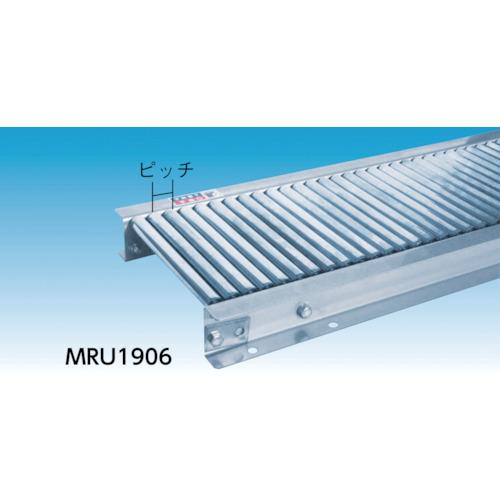 セントラル ステンレスローラコンベヤ MRU1906型 100W×20P(MRU1906100210)