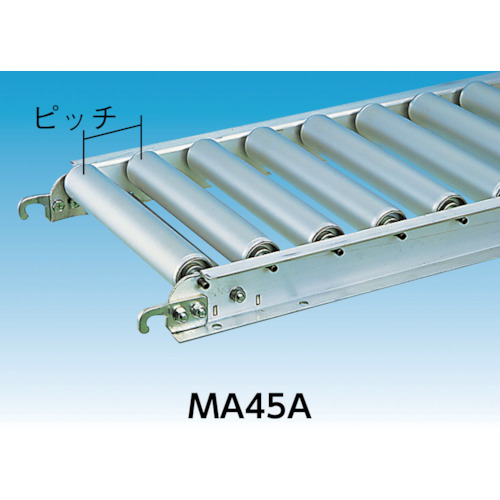 三鈴 アルミローラコンベヤMA45A型 径45X1.5T(MA45A301030)