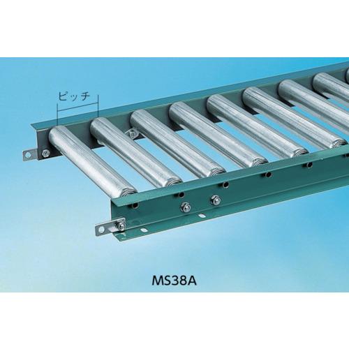 三鈴 スチールローラコンベヤ MS38A型 径38X1.2T(MS38A400730)