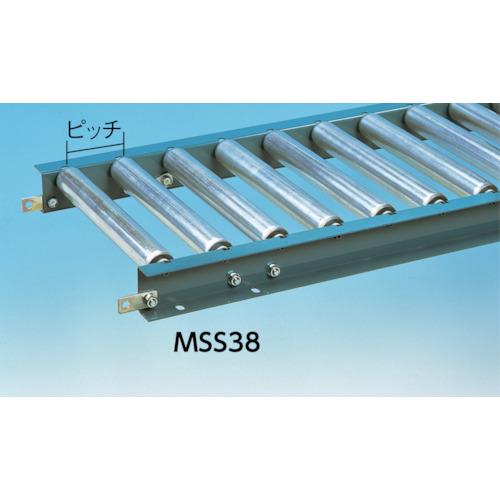 三鈴 スロットインローラコンベヤ MSS38型 径38X1.2T(MSS38300720)