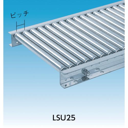 TS ステンレスローラコンベヤ φ25XW100XP30X2000L(LSU25100320)