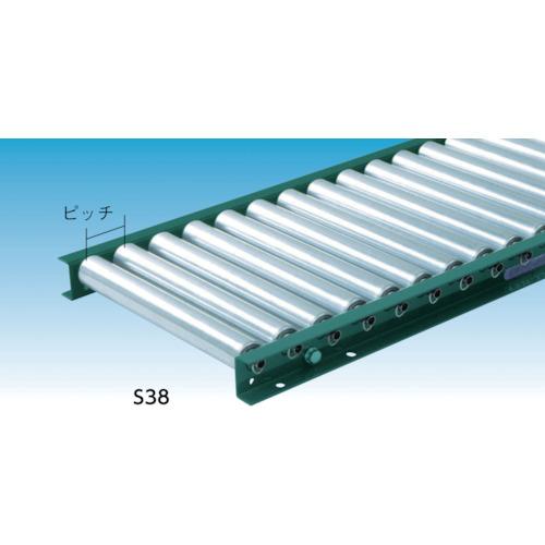 TS スチールローラコンベヤ Φ38.1XW400XP75X1500L(S38400715)