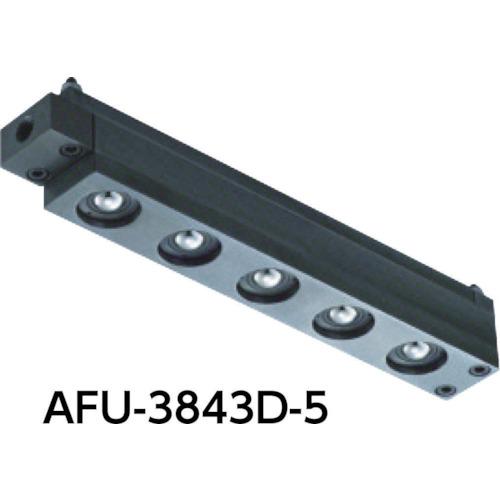 FREEBEAR エアー浮上式フリーベアユニット AFU-5057D-5(AFU5057D5)