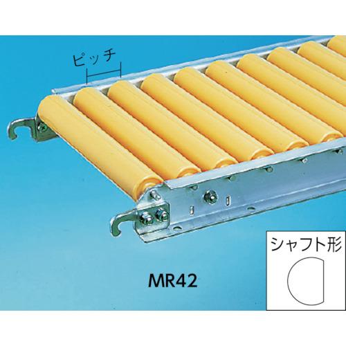 三鈴 樹脂ローラコンベヤMR42型 径42X2.5T(MR42300720)