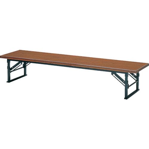 TRUSCO 折りたたみ式座卓 畳ずれ付 1800X450XH330 チーク(TE1845)