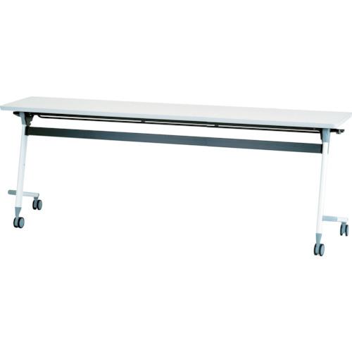アイリスチトセ フライングテーブル 1800×450×700 ホワイト(CFVA30W)