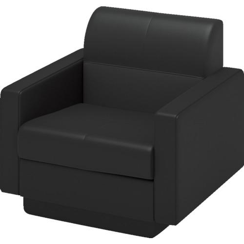 コクヨ 応接家具 オルセー1 アームチェア(CE255CLGB6N)