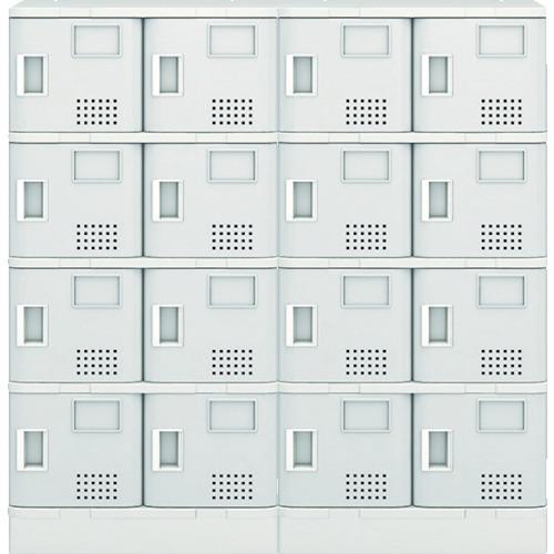 アイリスチトセ 樹脂ロッカー16人用 グレー(TJLS44STGR)