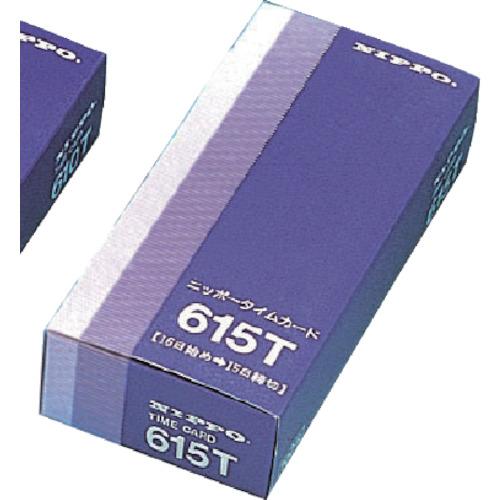 ニッポー タイムカード(NTRシリーズ用)15日締(TC615T)