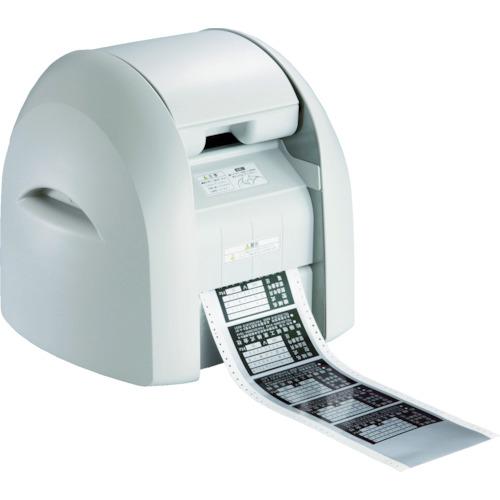MAX ビーポップ CPM-100H4 IL90139(CPM100H4)