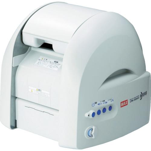 MAX ビーポップ CPM-100SH2 IL90175(CPM100SH2)