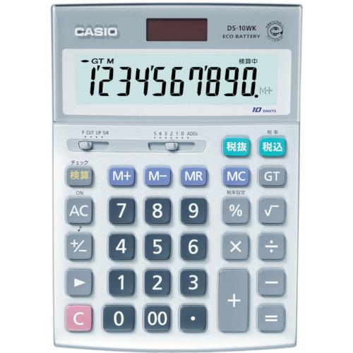 カシオ 検算電卓(デスクタイプ)(DS10WK)