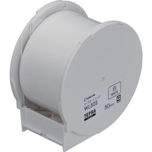 キングジム Grandテープカートリッジ・白50(WL50S):ペイントアンドツール