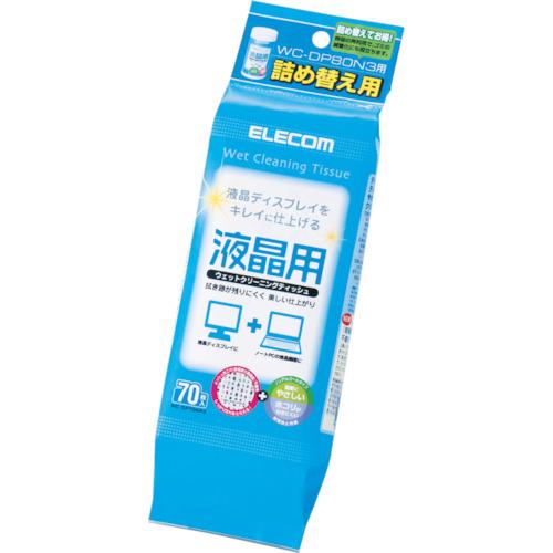 エレコム 液晶用ウェットクリーニングティッシュ(WCDP70SP3)