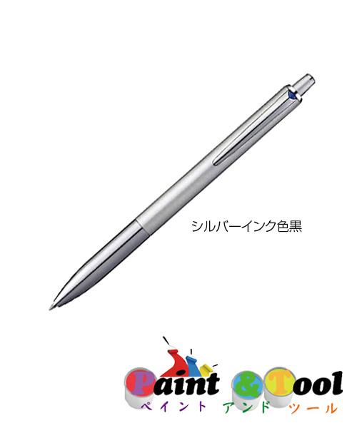 三菱鉛筆 SXN-2200-07 名入用 梱(10本)【三菱鉛筆】