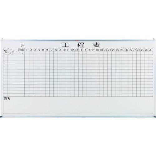 TRUSCO スチール製ホワイトボード 工程管理表 900X1800(OL25)