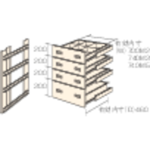 TRUSCO M2型棚用引出し 浅型3段+深型1段セット(HM29004)