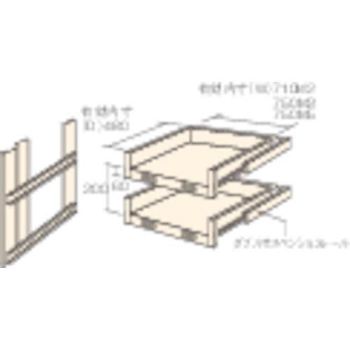 TRUSCO M2型棚用スライド棚 2段セット(HTM26002)