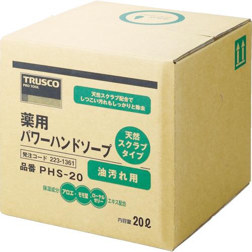 TRUSCO 薬用パワーハンドソープ 20L(PHS20)