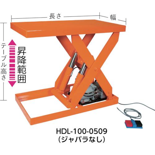 TRUSCO テーブルリフト1000kg 油圧式 800X1500(HDL1000815)