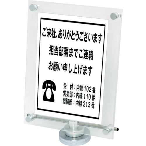 TOKISEI カウンターアクリルスタンド 卓上タイプ A4縦 210×297(CUASA4T)