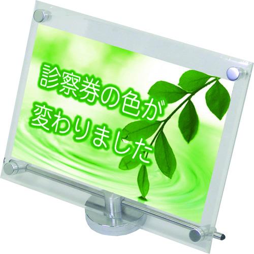 TOKISEI カウンターアクリルスタンド 卓上タイプ A4横 297×210(CUASA4Y)