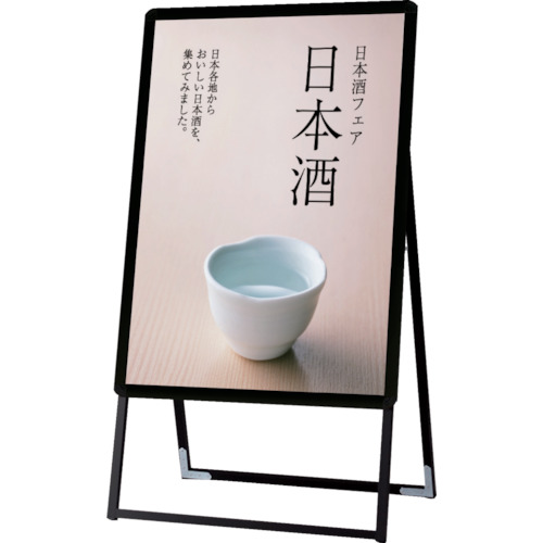 TOKISEI ポスターグリップスタンド看板 屋内用 A型 A1片面ブラック(PGSKA1KB)