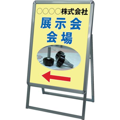 TOKISEI ポスターグリップスタンド看板 屋内用 A型 A2片面シルバー(PGSKA2KS)