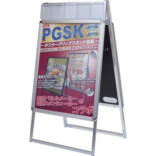 TOKISEI ポスターグリップスタンド看板ケース付屋内用A1両面シルバー(PGSKPA1RS)