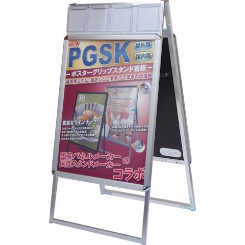 TOKISEI ポスターグリップスタンド看板ケース付屋内用B2両面シルバー(PGSKPB2RS)