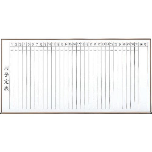 TRUSCO スチール製ホワイトボード 月予定表・縦ブロンズ900X1800 黒(WGL202S)