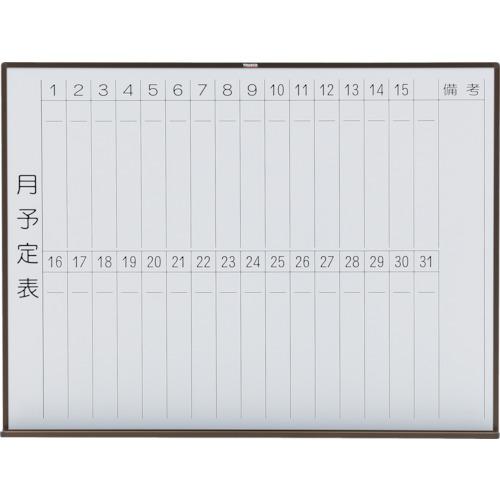 TRUSCO スチール製ホワイトボード 月予定表・縦ブロンズ900X1200 黒(WGL212S)