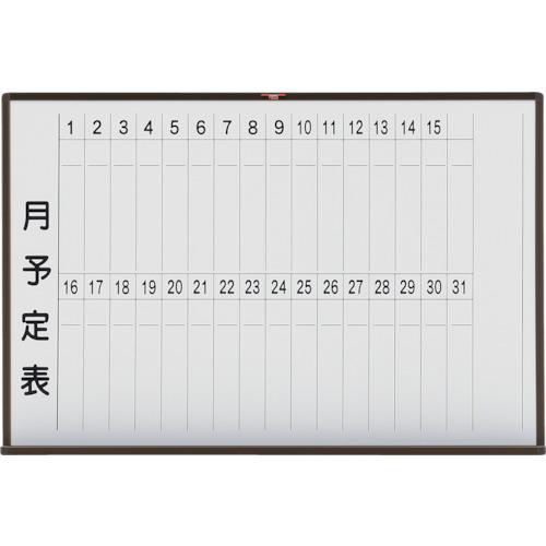 TRUSCO スチール製ホワイトボード 月予定表・縦 ブロンズ600X900 黒(WGL222S)