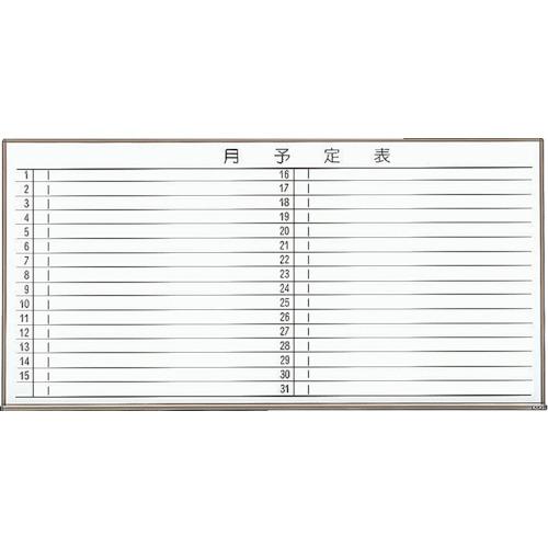 TRUSCO スチール製ホワイトボード 月予定表・横 ブロンズ600X900 黒(WGL622S)