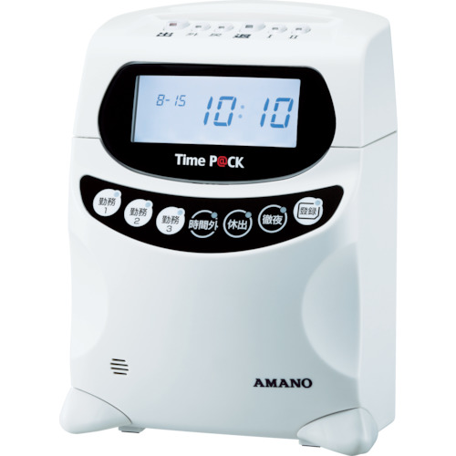 アマノ 勤怠管理ソフト付タイムレコーダー(TIMEPACK3150WL)
